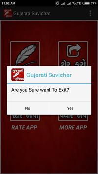 Gujarati Suvichar screenshot 4