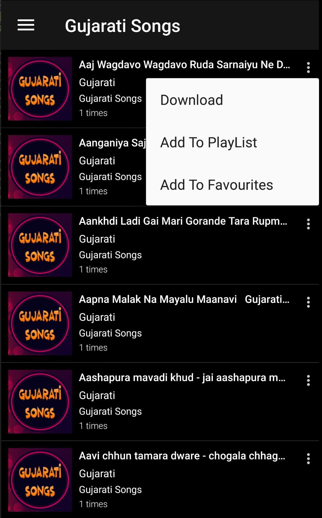 Gujarati Bhajan Songs for Android - APK Download