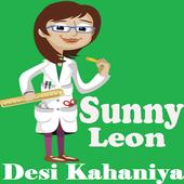 Desi Bhabhi Ki Sexy Kahani Story icon