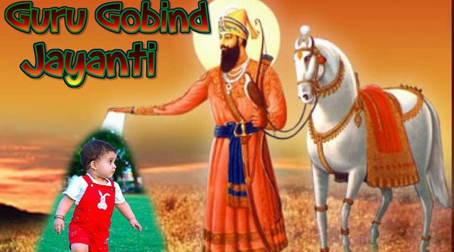 Guru Gobind Jayanti Photo Frame screenshot 1