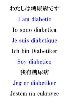 Card diabetes poster