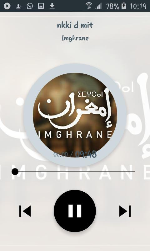 GRATUIT MP3 2010 IMGHRANE TÉLÉCHARGER MUSIC