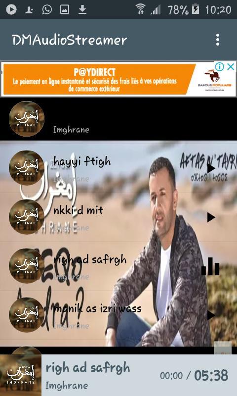 MP3 TÉLÉCHARGER IMGHRAN