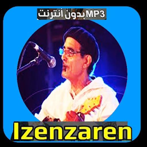 GRATUIT IZNZARN MUSIC TÉLÉCHARGER DE