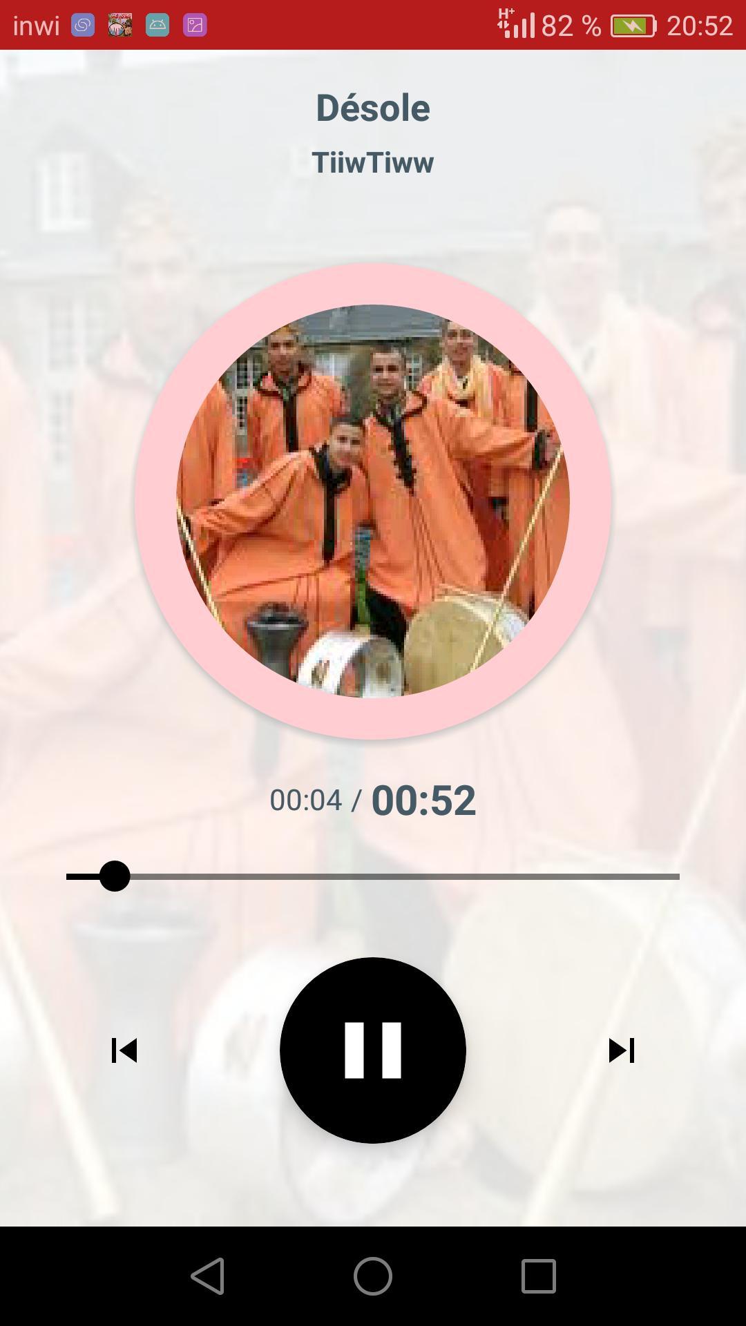 GRATUITEMENT TÉLÉCHARGER MP3 T9ITI9AT