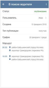 DmeCar screenshot 1