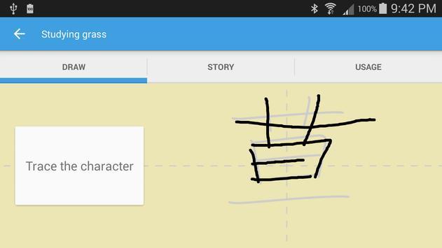 Write Japanese screenshot 4