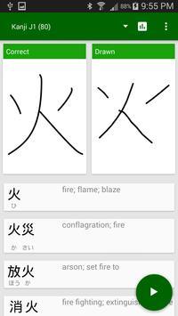 Write Japanese screenshot 6