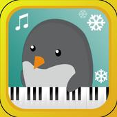 Animal Piano Pianimal for Kids icon