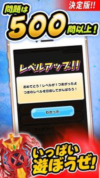 ゴー!シュー!for ベイブレードバースト screenshot 1