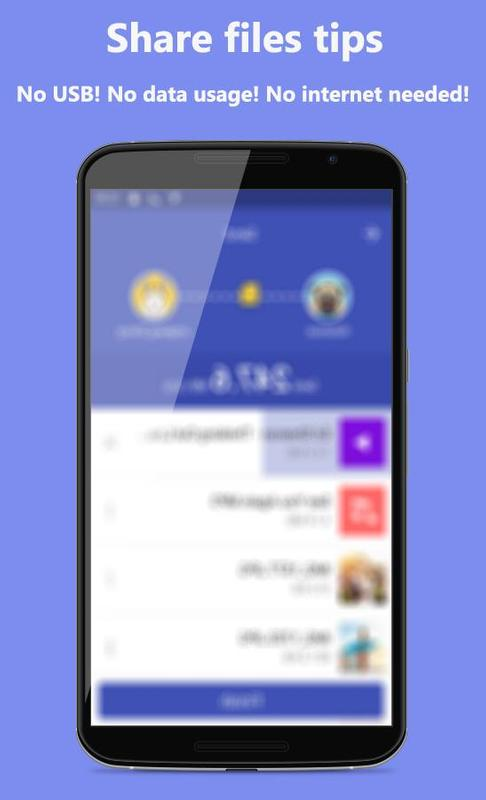 4sharéd app android