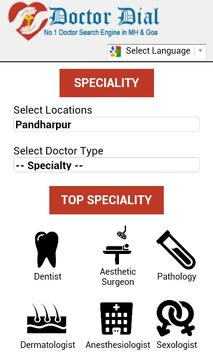 DoctorDial apk screenshot