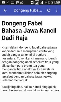 Dongeng Bahasa Jawa For Android Apk Download