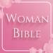 Daily Bible for Women & Devotion