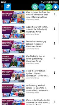 Daily Malayalam Videos,News,Comedy,Malayalam LIVE for