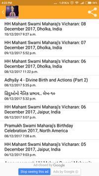 Daily Swaminarayan Prayer apk screenshot