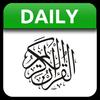 1 diária Alcorão verso ícone