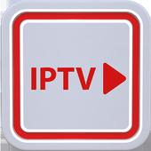 IpTv  Ultimate M3u List  🖥 icon