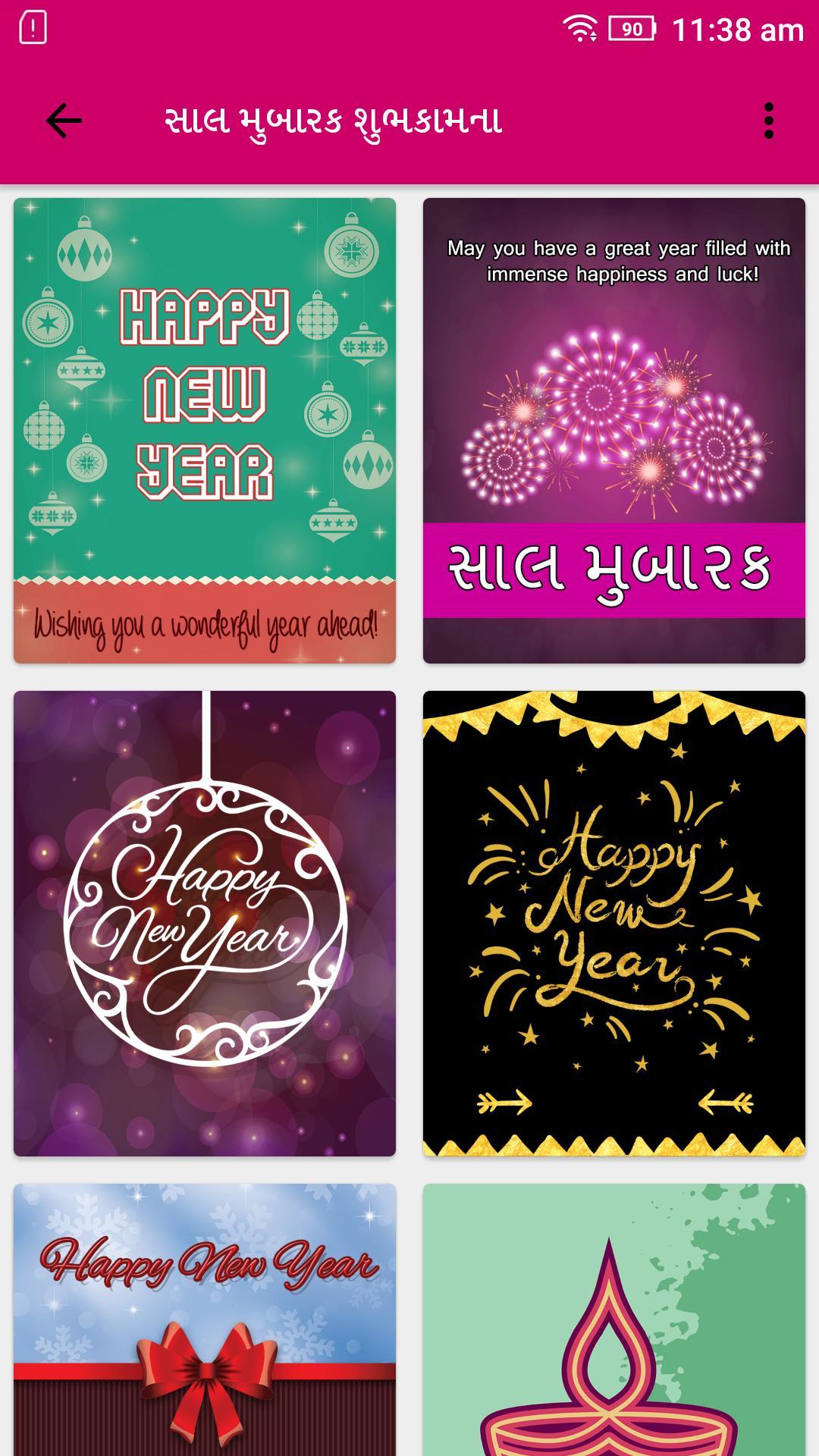 Happy New Year Nutan Varshabhinandan Images 39