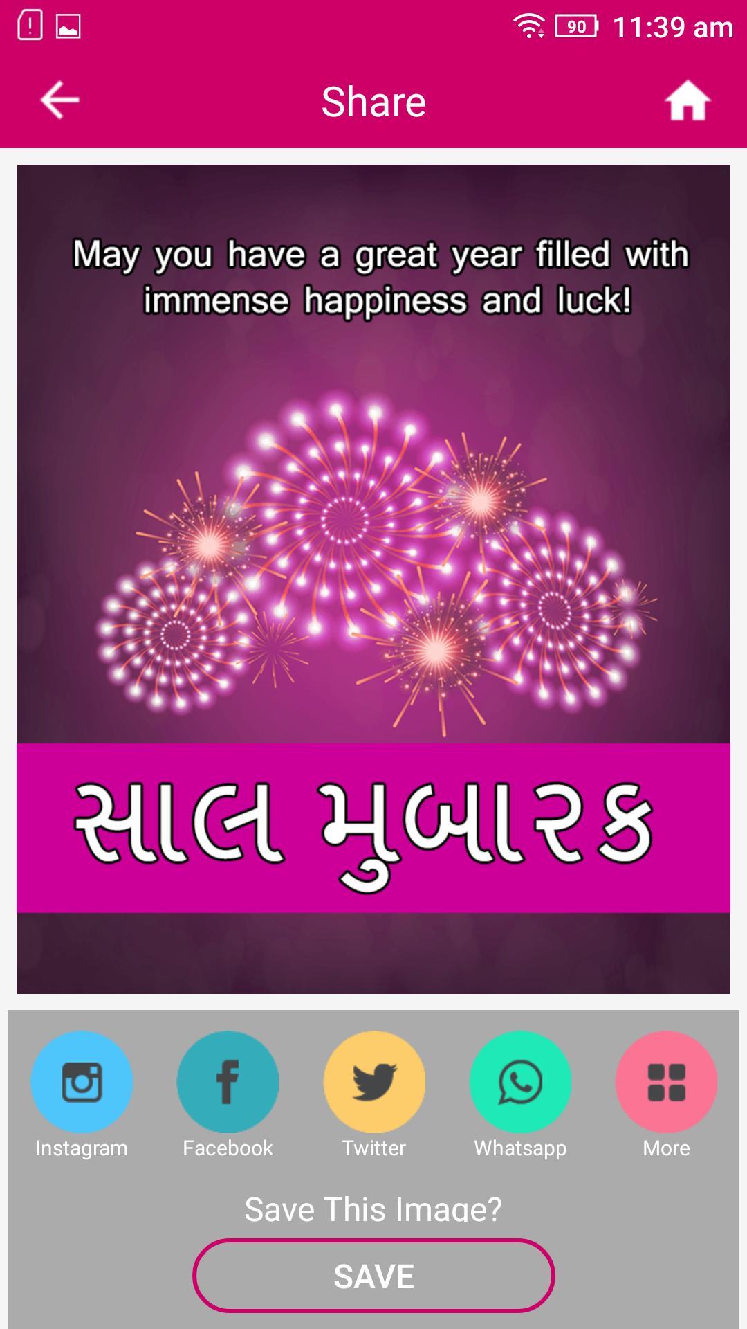 Happy New Year Gujarati 2019 47