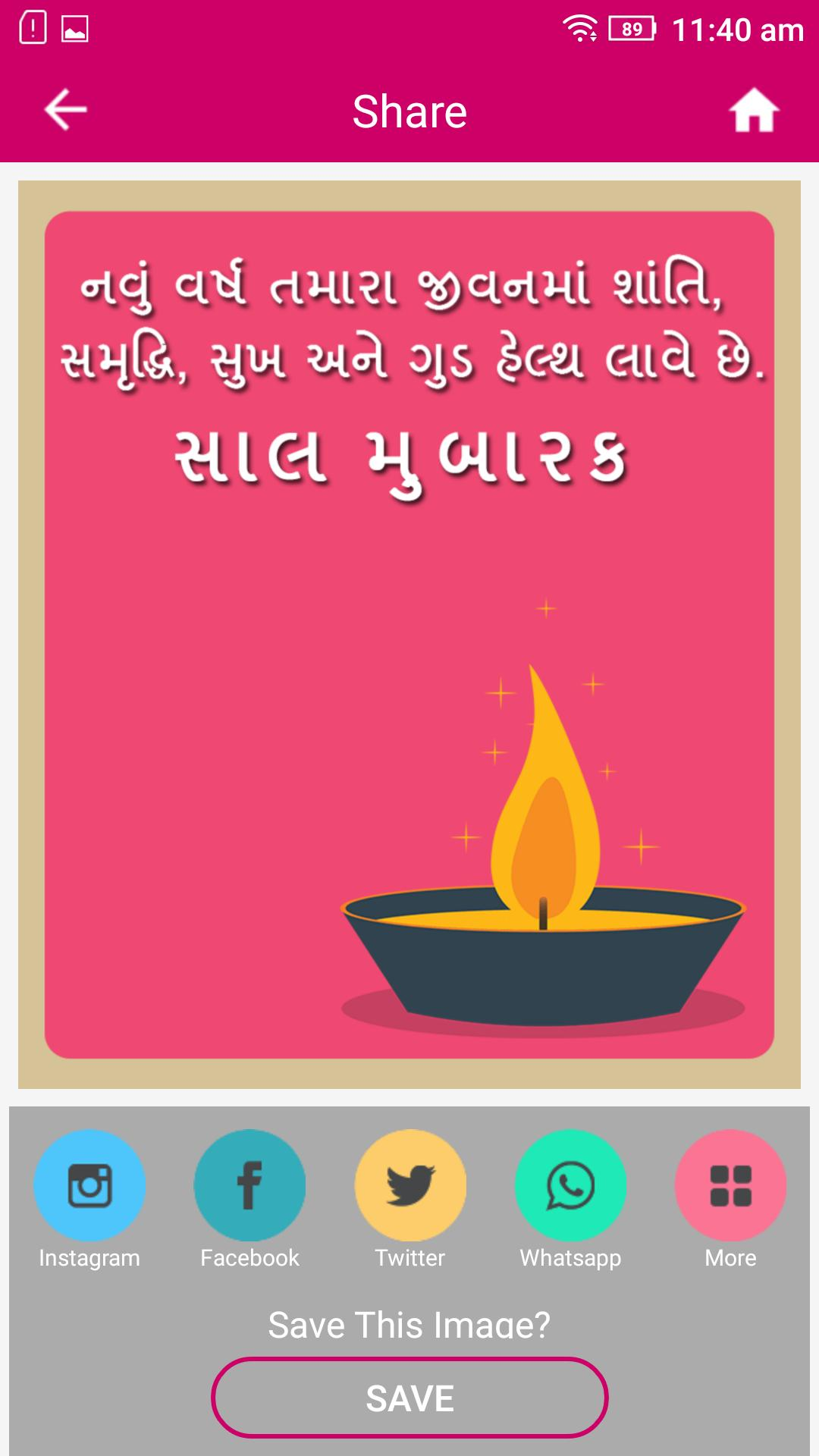 Happy New Year Of Gujarati 57