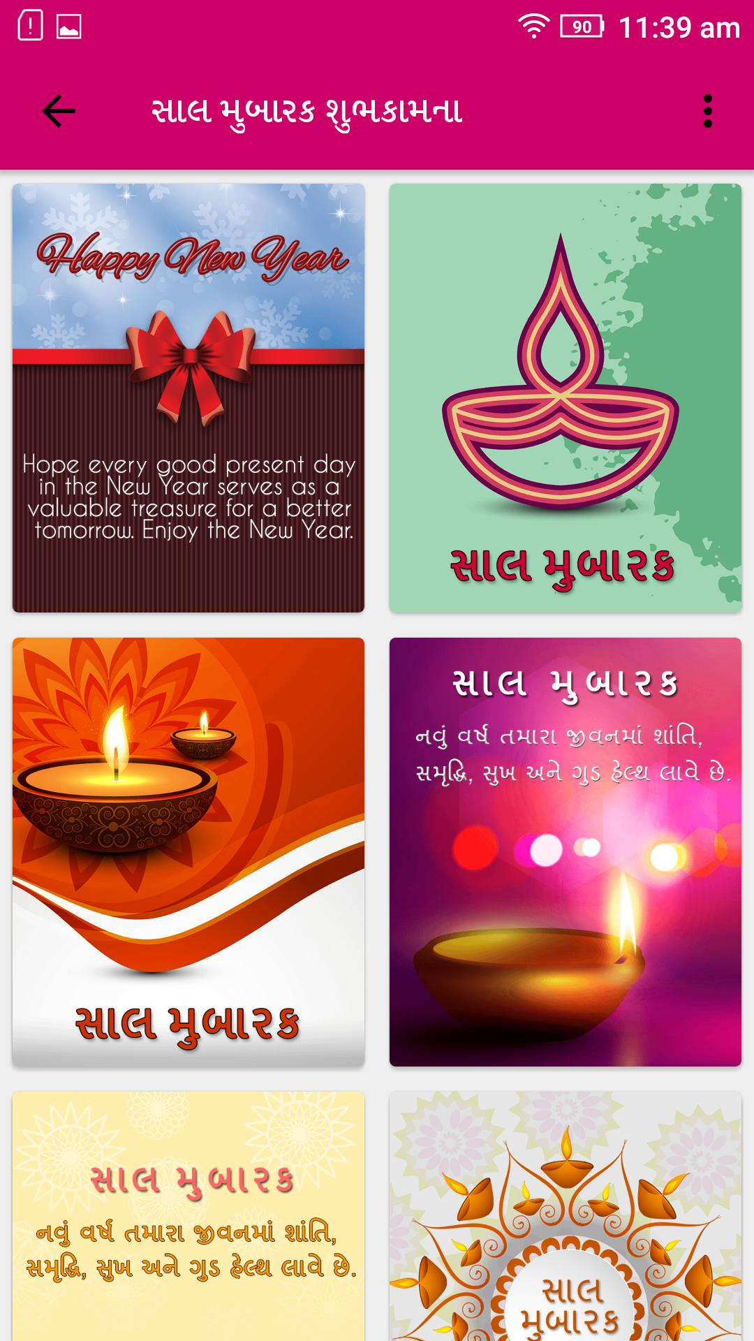 Happy New Year In Gujarati 62