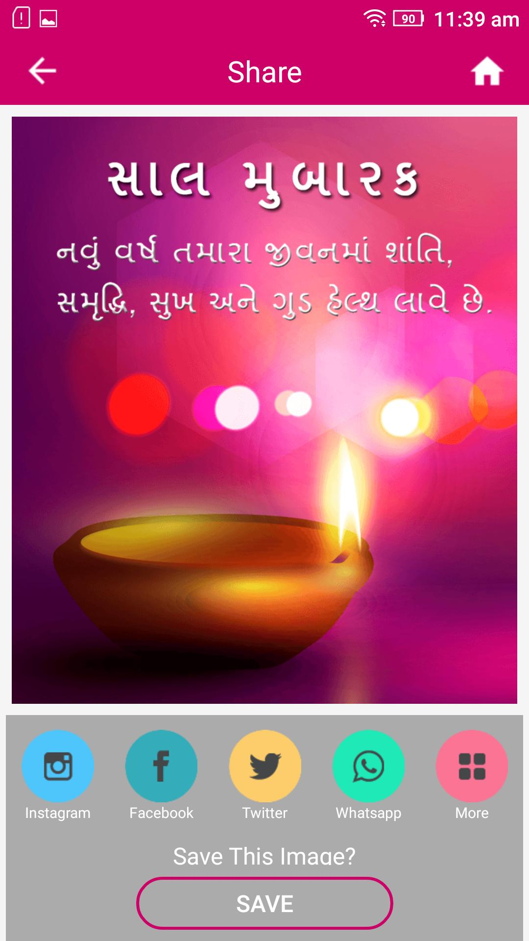 Happy New Year Of Gujarati 35