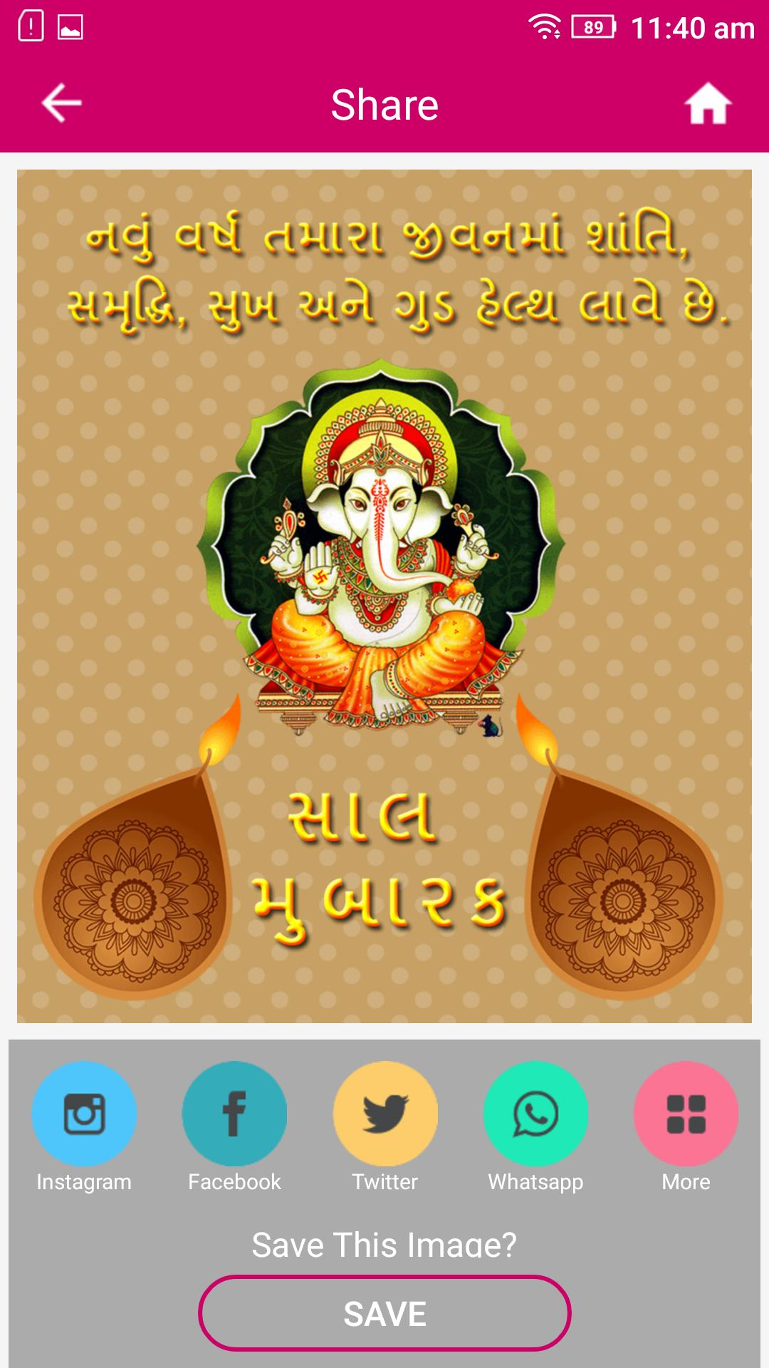 Happy New Year Of Gujarati 30