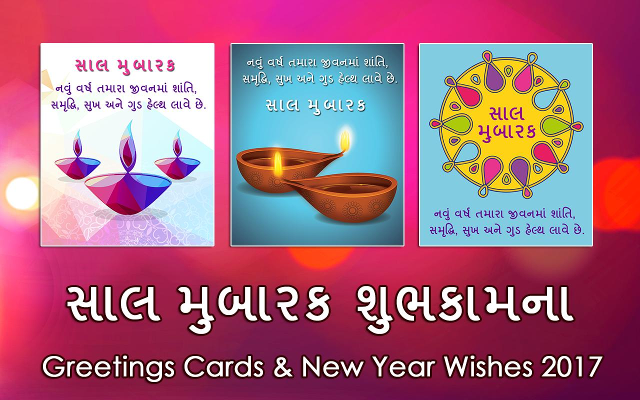 Happy New Year Of Gujarati 51