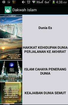 Dakwah Islam screenshot 5