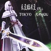 Guide Tokyo Xanadu Ex+ icon