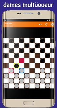 checkers 2 poster
