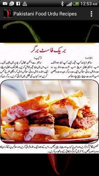 Pakistani Food Recipes In Urdu Apk Screenshot