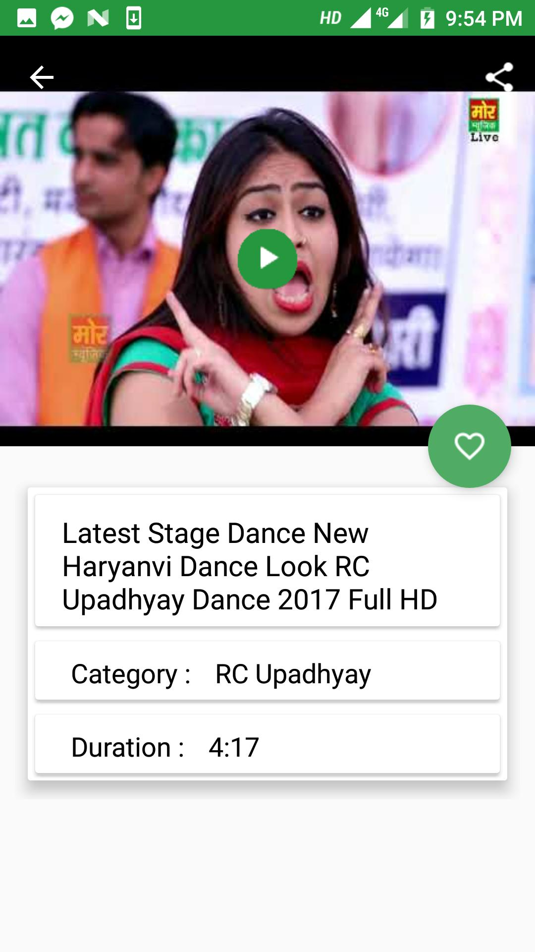 Haryanvi Dance Videos 2018:All new Haryanvi Song for Android - APK