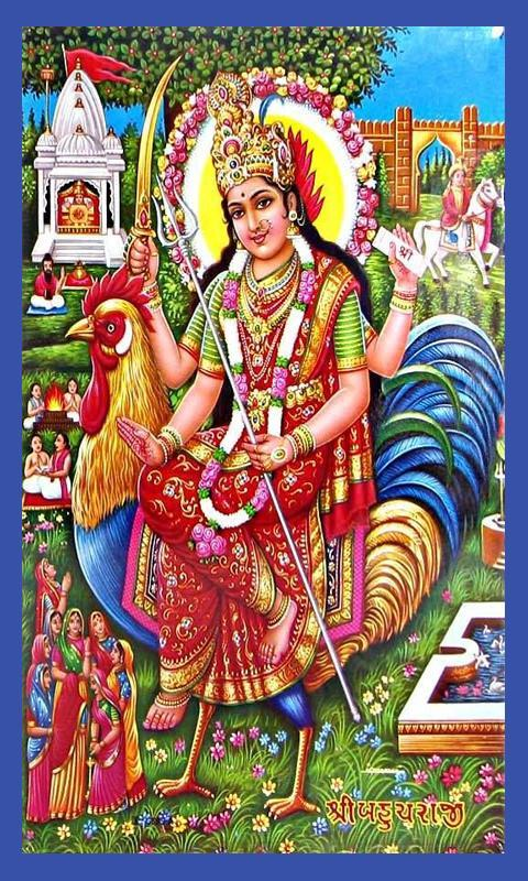Shri Bahuchar Maa Aarti Mantra Garba Songs Videos For Android Apk Download