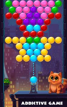 Dandelion Bubble Blast screenshot 5