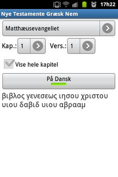 Nye Testamente Græsk Nem poster