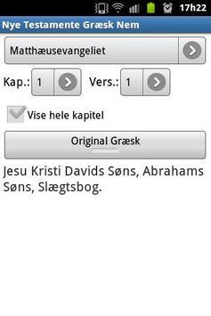 Nye Testamente Græsk Nem apk screenshot