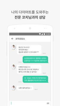 MYDANO 마이다노 apk screenshot