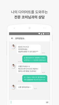 MYDANO 마이다노 apk screenshot