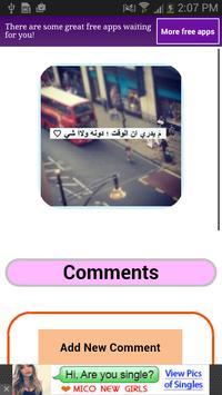 رمزيات انستقرام apk screenshot