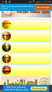 صور غروب الشمس apk screenshot