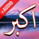 Darood Akbar + Audio (Offline) APK