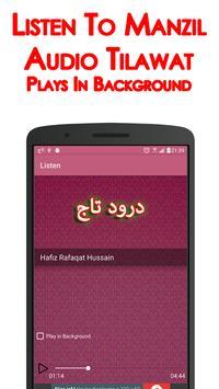 Darood Taj + Audio (Offline) syot layar 2