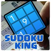 Sudoku Kingdom icon