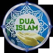 Dua Muslim - Islamic Duaa 2016 icon