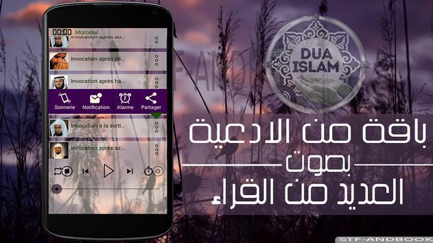 Dua Muslim - Islamic Duaa 2016 apk screenshot