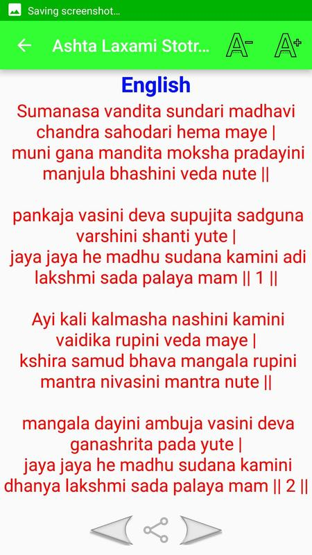 Ashta Lakshmi Stotram With Audio And Lyrics For Android Apk Download