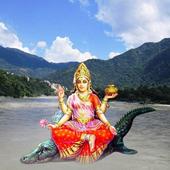 Best Ganga Bhajan with Audio icon