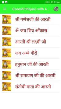Ganesh Bhajans with Audio screenshot 2
